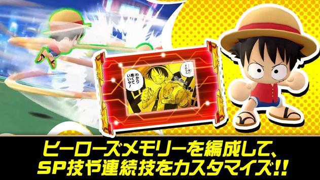 ジャンプ 実況ジャンジャンスタジアム screenshot 11