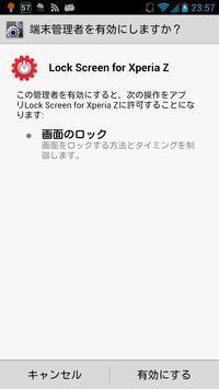 Force Lock Screen for Xperia Z screenshot 2