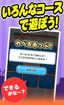ようかいカード for 妖怪ウォッチ screenshot 1