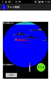 懐かしの潜水艦ゲーム apk screenshot
