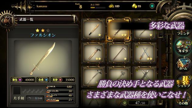 Steam Gears screenshot 4