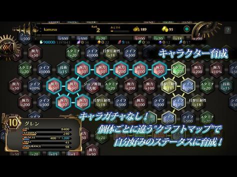 Steam Gears screenshot 6
