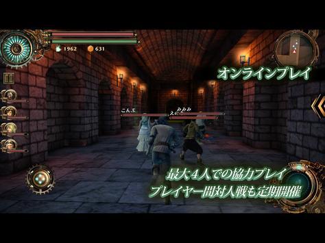 Steam Gears screenshot 8