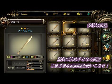Steam Gears screenshot 9