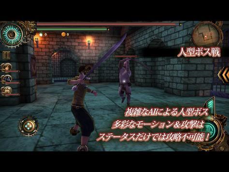 Steam Gears screenshot 12