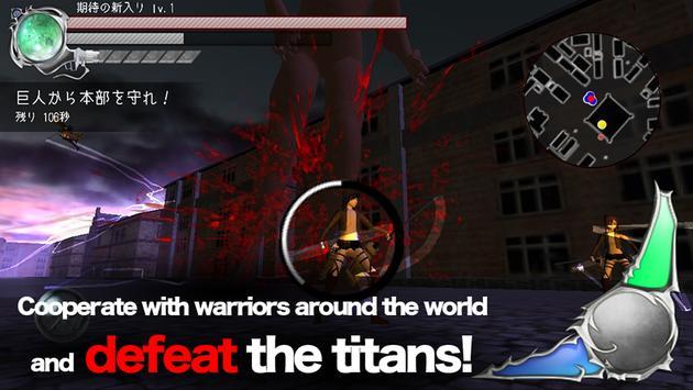 BattleField (Attack On Titan) screenshot 5