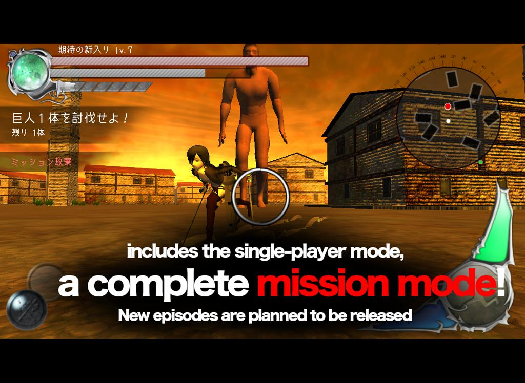 BattleField (Attack On Titan) for Android - APK Download