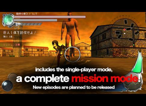 BattleField (Attack On Titan) screenshot 20