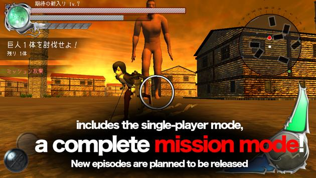 BattleField (Attack On Titan) screenshot 6