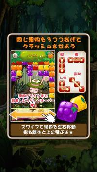 POP'Nパズル ~オリビア編~ screenshot 3