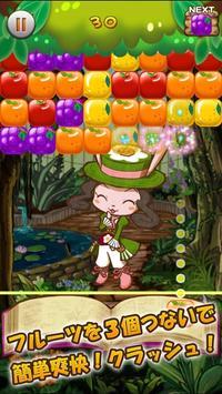 POP'Nパズル ~オリビア編~ screenshot 1