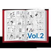 4コマ漫画「競輪生活」Vol.2 icon