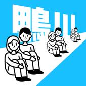 鴨川等間隔の法則 icon