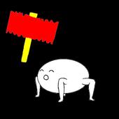 ホモォたたき icon