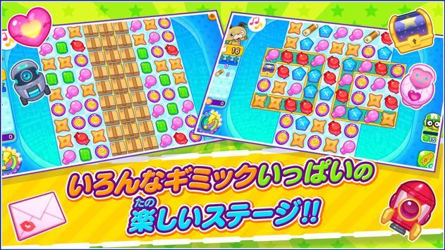ピカちんキット ポチっとパズル スクリーンショット 1