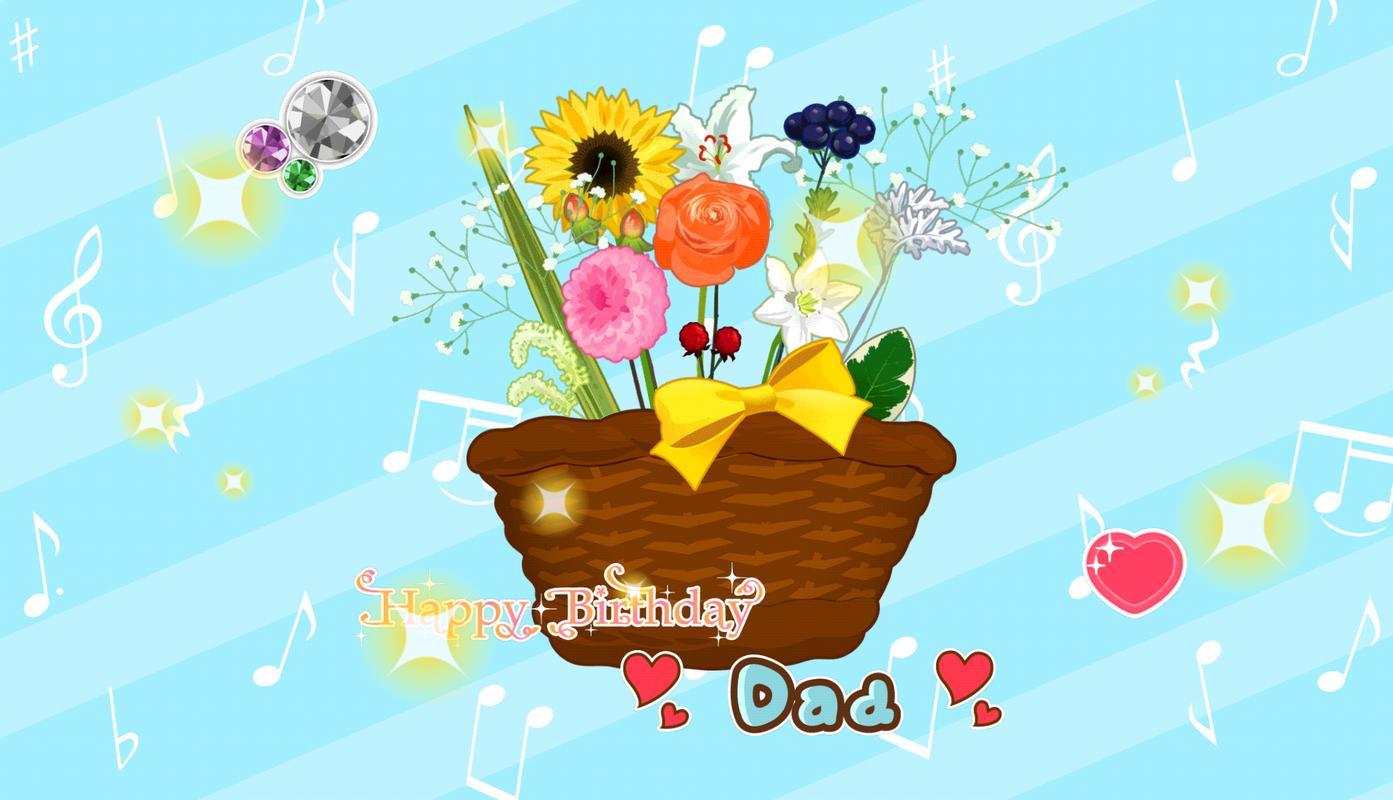 Lets Arrange Flowers For Kids Apk
