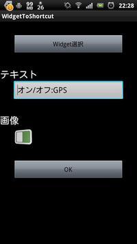 Widget To Shortcut apk screenshot