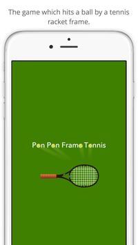 Pon Pon Frame Tennis poster
