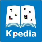 Kpedia (韓国語辞書 ケイペディア) icon