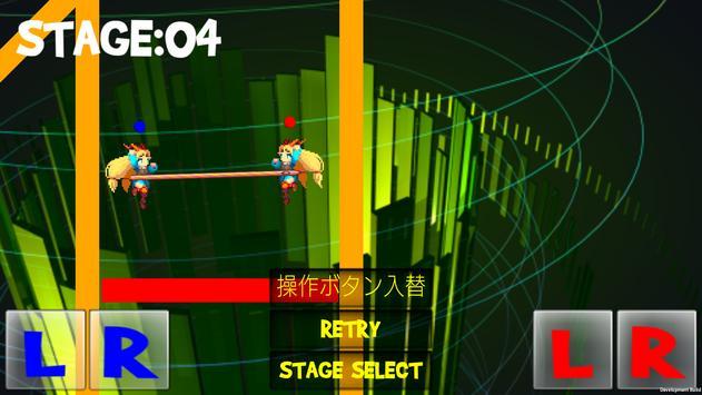 Unityちゃんのファイト一発 screenshot 1