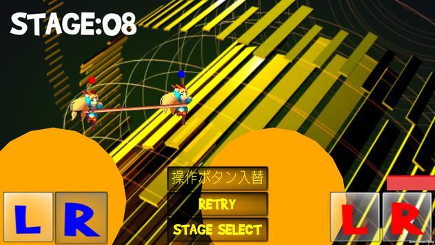 Unityちゃんのファイト一発 screenshot 2