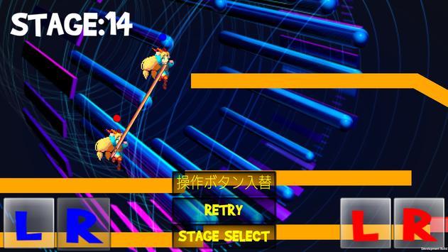 Unityちゃんのファイト一発 screenshot 5