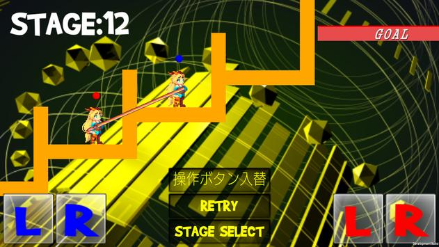 Unityちゃんのファイト一発 screenshot 6
