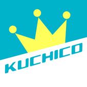 クチコ|映画・ゲーム・音楽・コミック・漫画の口コミレビュー! icon