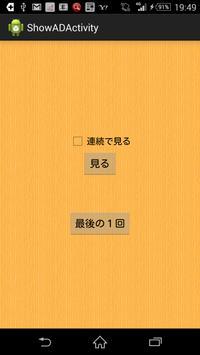 【おすすめデータ自動更新】おすすめゲームアプリ紹介(無料) apk screenshot