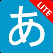 Ankimore Flashcard Lite icon