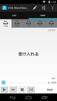 Ankimore Flashcard Lite screenshot 3