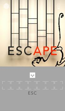 """Escape Game """"ESC"""" apk screenshot"""