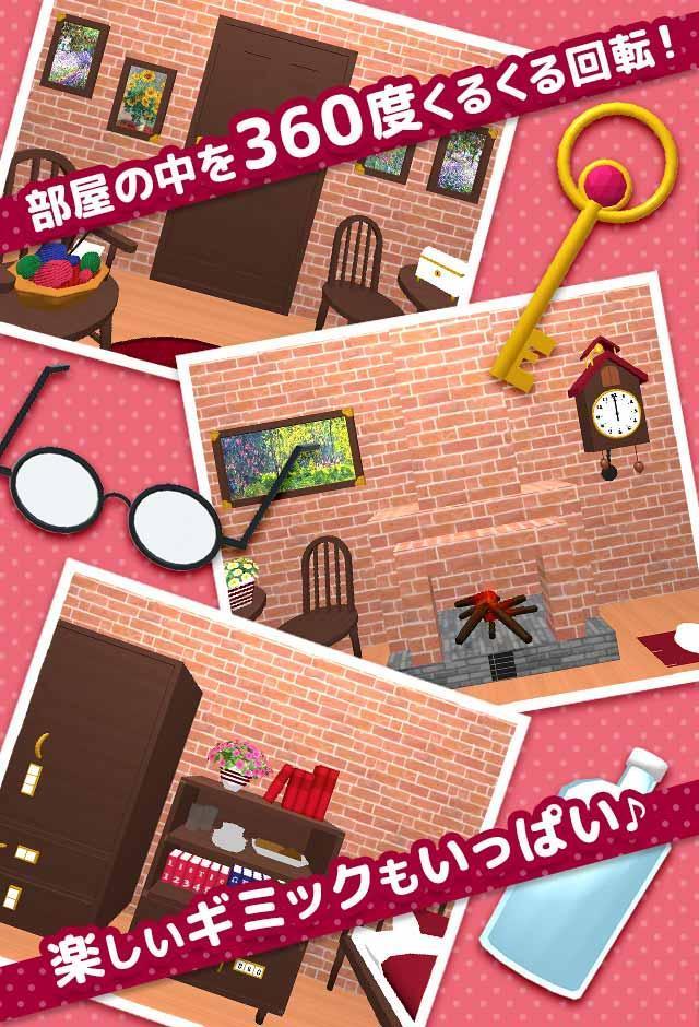 脱出ゲーム赤ずきんとおばあちゃんの部屋 poster