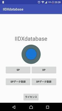 IIDXdatabase poster