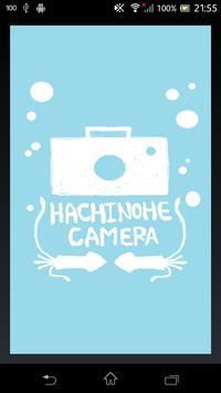 八戸カメラ poster