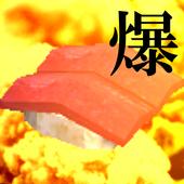 MUGEN SUSHI icon