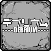 Debrium icon