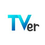 民放公式テレビポータル「TVer(ティーバー)」 APK