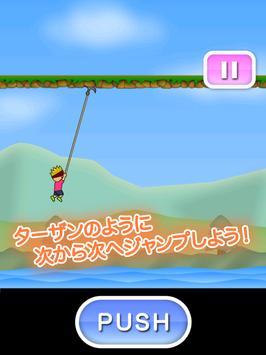 トニーくんのターザンジャンプ screenshot 3