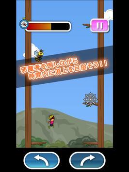 トニーくんの木登りジャンプ apk screenshot