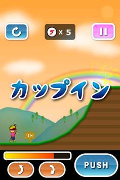 トニーくんのゴルフはじめました4 screenshot 1