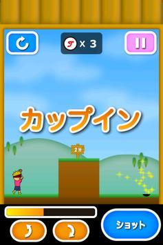 トニーくんのゴルフはじめました apk screenshot