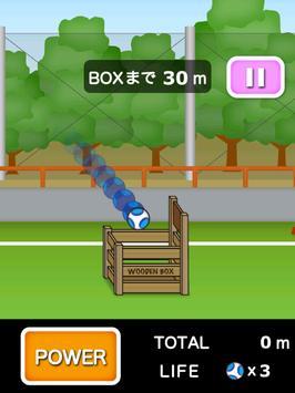 フリーキックNo1決定戦 screenshot 10