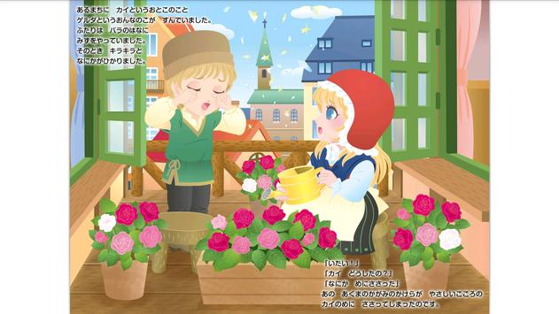 HeartOne BooKs screenshot 7