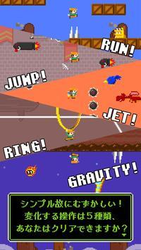 ゲームクリエイターからの挑戦状 screenshot 1