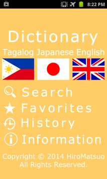 Tagalog Japanese Dictionary poster