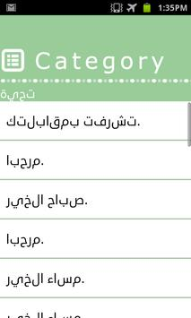 Arabic Japanese Conversation screenshot 6