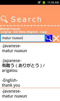 Javanese Japanese Dictionary apk screenshot