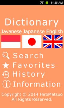 Javanese Japanese Dictionary poster