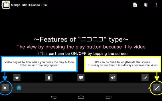 Nico Manga apk screenshot